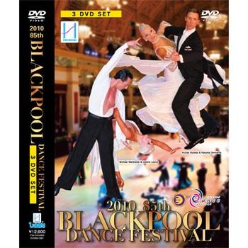 Himawari DVD 2010